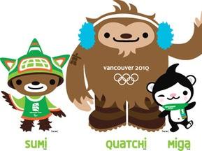 Фінансова криза примусила скоротити витрати на Олімпіаду-2010