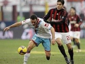 Серия А: Милан и Ювентус одержали минимальные победы