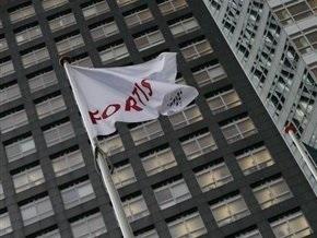 Крупнейшая финансовая группа Франции купила Fortis