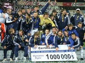 Украинцы узнали соперников на Кубке Первого канала