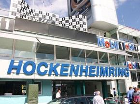 F1: Німецькі автоконцерни не допоможуть Гран-прі Німеччини