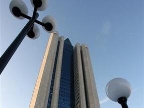 Делегация Нафтогаза отбыла в Москву