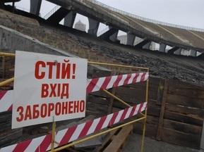 Фотогалерея: В Киеве стартовала реконструкция НСК Олимпийский