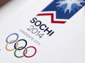 Грузія просить Латвію підтримати відміну Олімпіади-2014