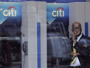 США приняли решение помочь Citigroup
