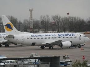 АэроСвит сокращает частоту рейсов
