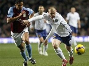 Англійська Прем єр-ліга: Лідери дружно втрачають очки
