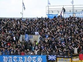 Московське Динамо подарує уболівальникам крісла
