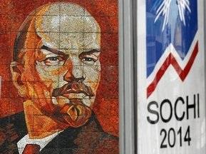 Зальцбург готов принять Олимпиаду-2014 вместо Сочи