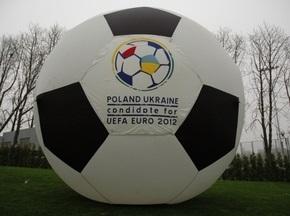 Євро-2012: Знайдено перший вкрадений мільйон