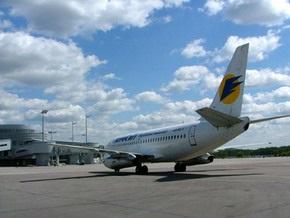 Аэросвит отменяет ряд внутренних и международных рейсов