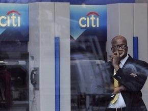 Citigroup увольняет десятки тысяч сотрудников