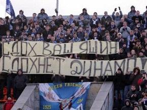 Зеніт попросив вибачення у московського Динамо
