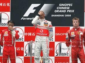 Бос F1 хоче утримати Гран-прі Китаю