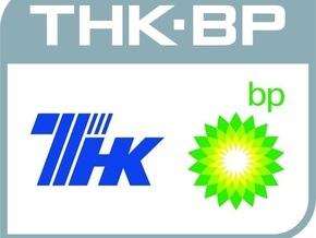 ТНК-ВР и Газпром нефть оштрафуют за злоупотребление доминирующим положением