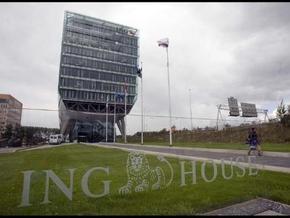 Крупнейшая голландская компания впервые за свою историю получила убыток