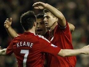 Дубль Кина приносит победу Ливерпулю над ВБА