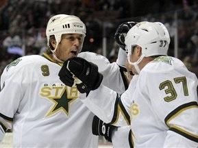 NHL: Звездный дебют в Калифорнии