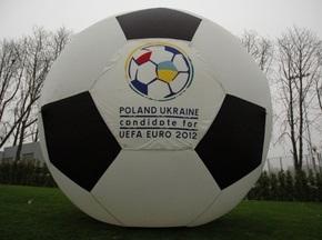 Евро-2012: Украина отрицает приостановку строительства объектов