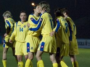Футбол: Украинские девушки пробились на Евро-2009