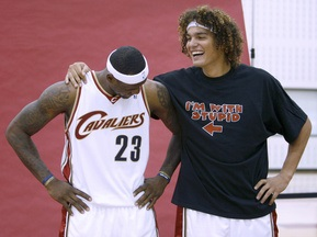 NBA: Знакомьтесь, Центральный дивизион