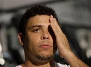 Роналдо останется в Бразилии