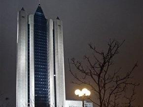 СМИ: Газпром-Медиа покупает РБК