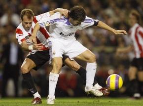 Реал побеждает Атлетик из Бильбао