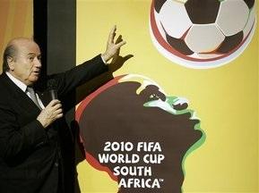 ЧМ-2010: Состоялась жеребьевка африканского отбора