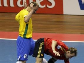 Футзал: Бразилия - Чемпион мира