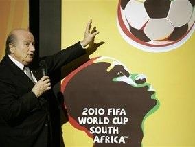 Африка готова до жеребкування ЧС-2010