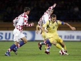 Украина не смогла обыграть Хорватию