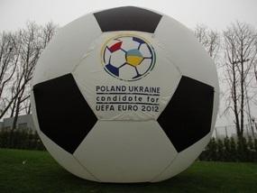 Євро-2012: Кабмін виділив кошти на інформаційну підтримку