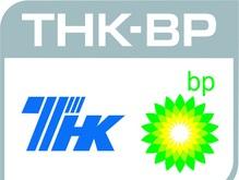 Aкциoнepы ТНК-BP окончательно урегулировали все разногласия