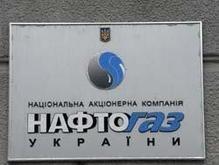 Нафтогаз создал с казахами новое предприятие - KazUkrEnergo
