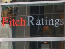 Fitch понизил рейтинг украинских еврооблигаций