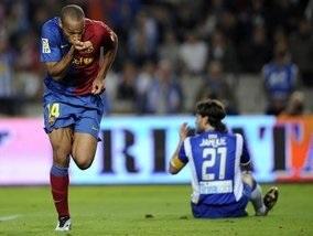 Барселона одержала волевую победу в каталонском дерби