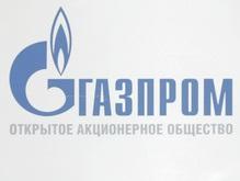 Газпром выходит на газовый рынок Италии