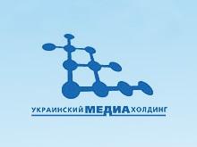 Украинский медиахолдинг купил i.ua