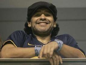 Диего Марадона будет работать в Интере