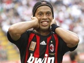 Роналдиньо вызвал недовольство руководства Милана