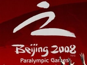 Украина завоевала 74 медали Паралимпиады-2008