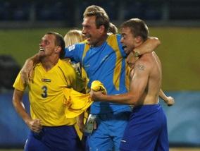 Паралімпіада-2008: Українська збірна з футболу обіграла Росію у фіналі