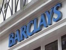 Британский Barclays может купить часть активов Lehman Brothers