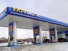 Миноритарии Укрнафты вновь заблокировали проведение собрания акционеров