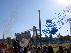 В Одессе началось строительство стадиона к Евро-2012