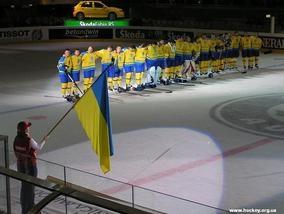 Украина - претендент на проведение ЧМ-2014 по хоккею