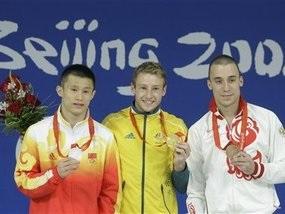 Прыжки в воду: Австралиец взял золотую медаль