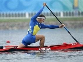 Украинец Юрий Чебан завоевал бронзу