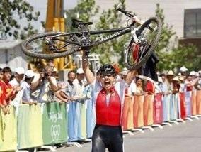 Горный велосипед: Немка взяла золото